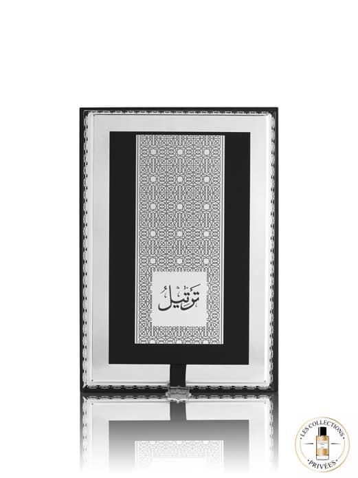 Tarteel Silver Coffret - Arabian Oud - Les Collections Privées